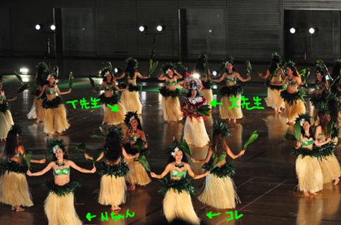 2011-07-23N078.jpg